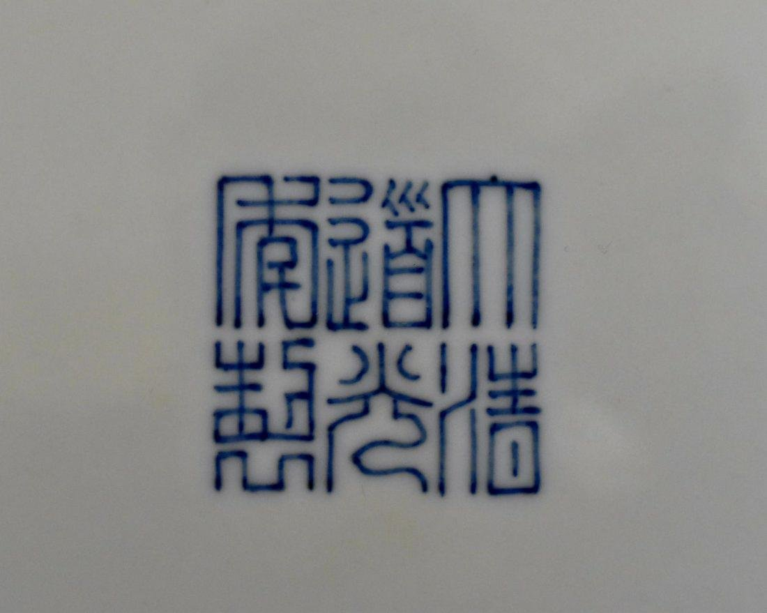 DAOGUANG REVERSED BLUE GLAZED DRAGON CHARGER - 3