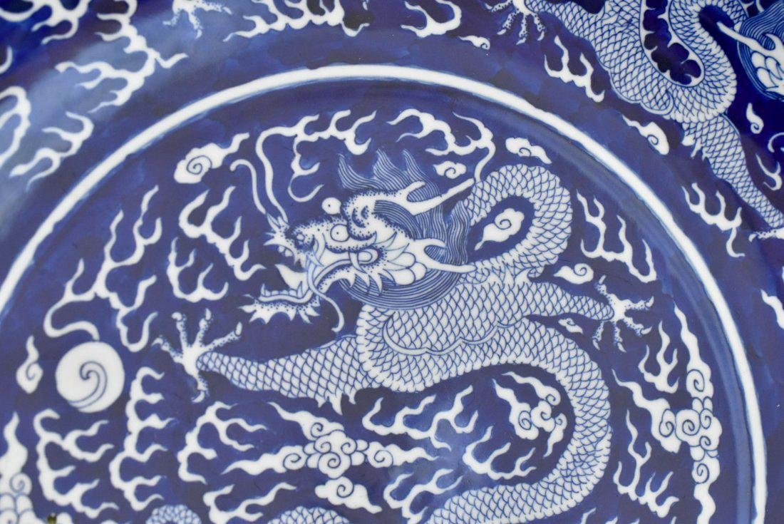 DAOGUANG REVERSED BLUE GLAZED DRAGON CHARGER - 4
