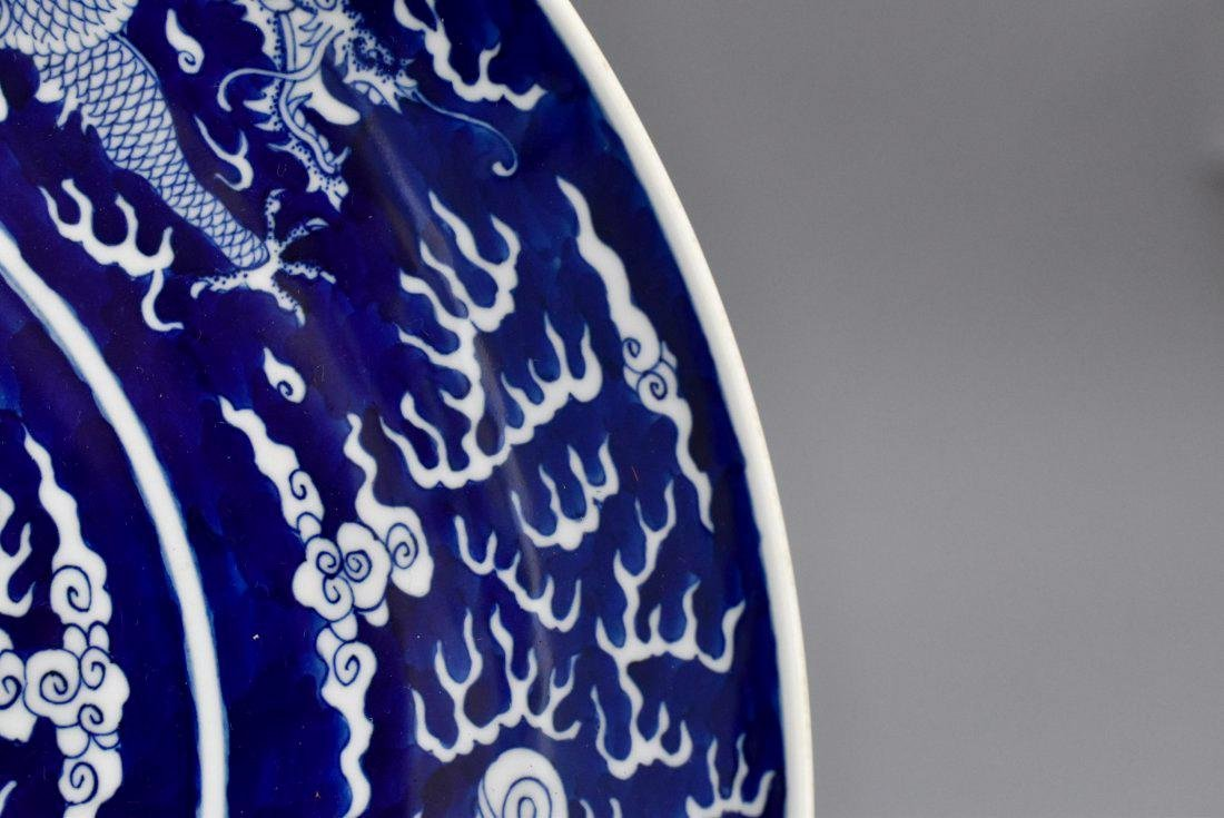 DAOGUANG REVERSED BLUE GLAZED DRAGON CHARGER - 5