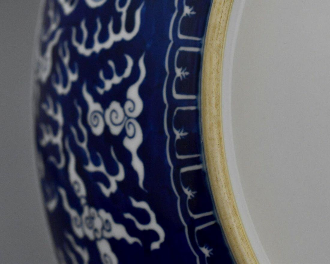 DAOGUANG REVERSED BLUE GLAZED DRAGON CHARGER - 6