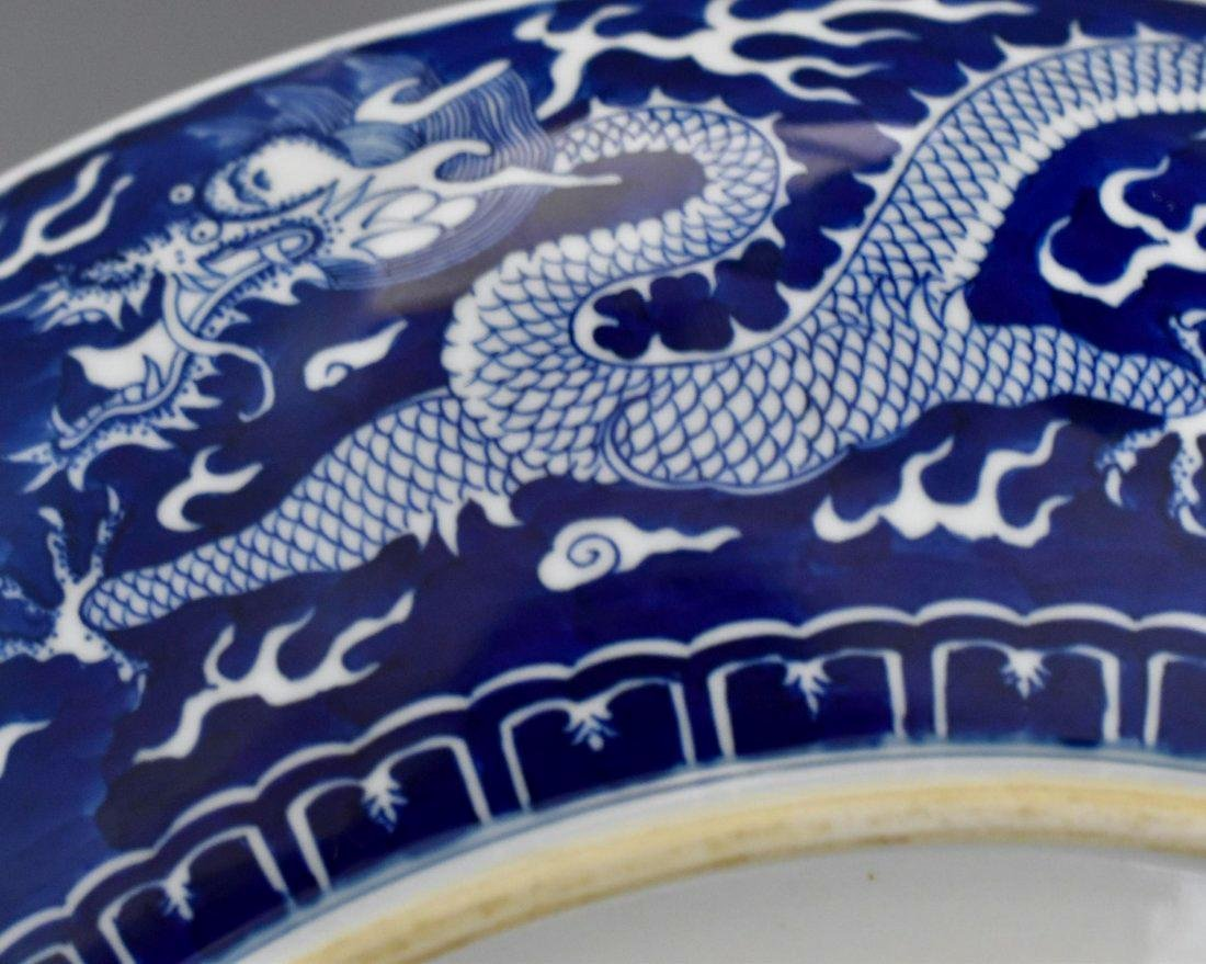 DAOGUANG REVERSED BLUE GLAZED DRAGON CHARGER - 7