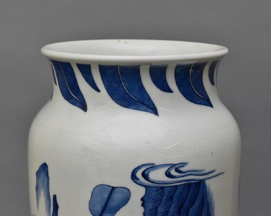 VERY FINE BLUE AND WHITE ELEPHANT LEG VASE ON STAND - 4