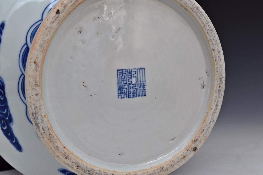 BLUE & WHITE DRAGON CHINESE ARROW VASE - 7