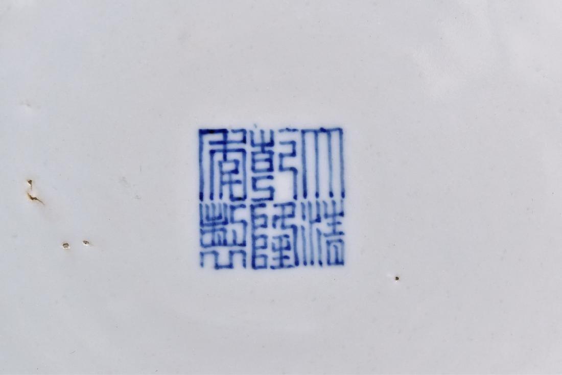 BLUE & WHITE DRAGON CHINESE ARROW VASE - 8