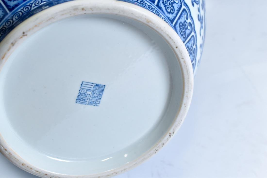LARGE CHINESE BLUE & WHITE DRAGON LOTUS ARROW VASE - 5