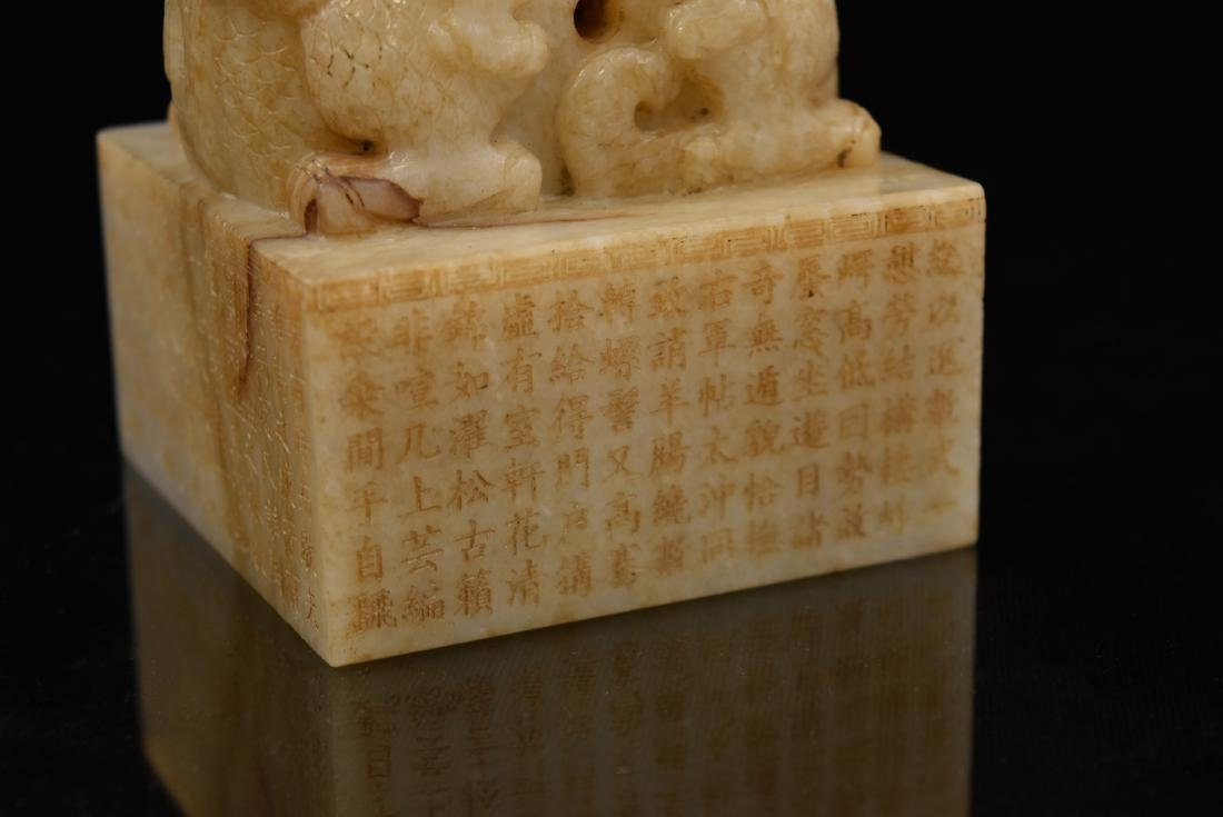 QING DOUBLE HEADED DRAGON JADE SEAL - 4