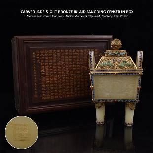 GILT BRONZE INLAID JADE CENSER IN BOX, QIANLONG MARK