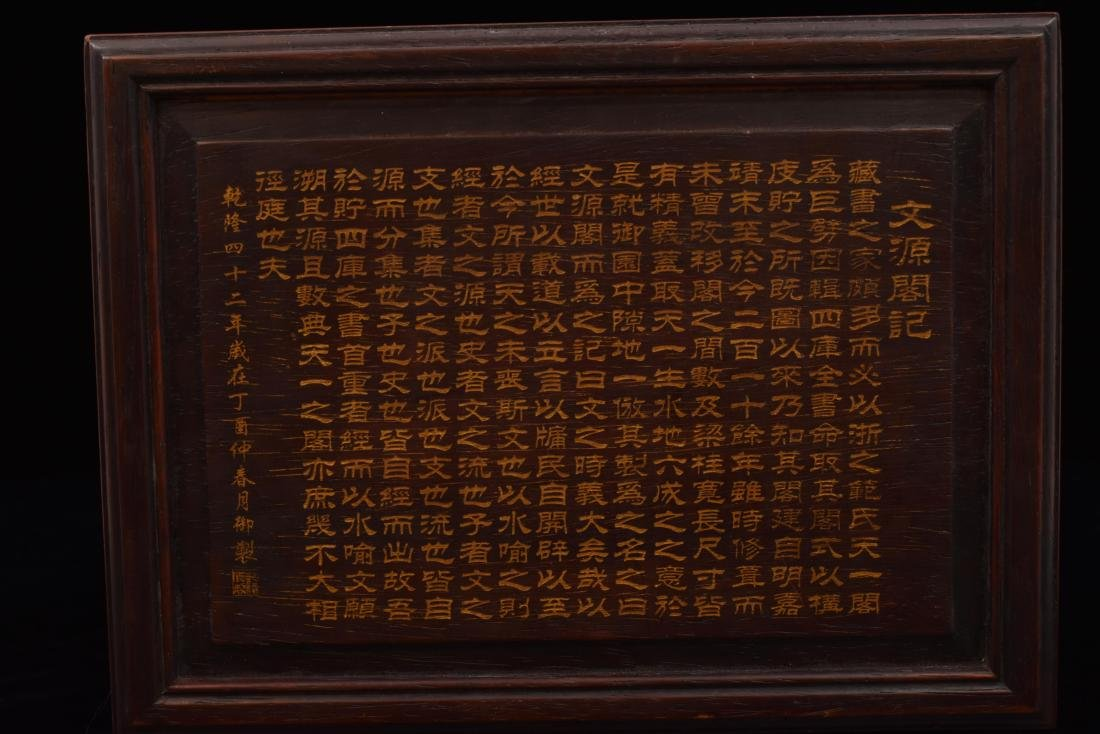 GILT BRONZE INLAID JADE CENSER IN BOX, QIANLONG MARK - 2