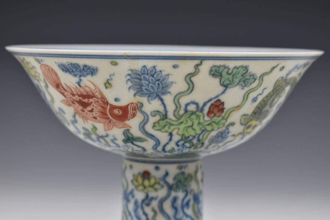 MING DOUCAI HIGH STEM BOWL IN PROTECTIVE BOX - 5