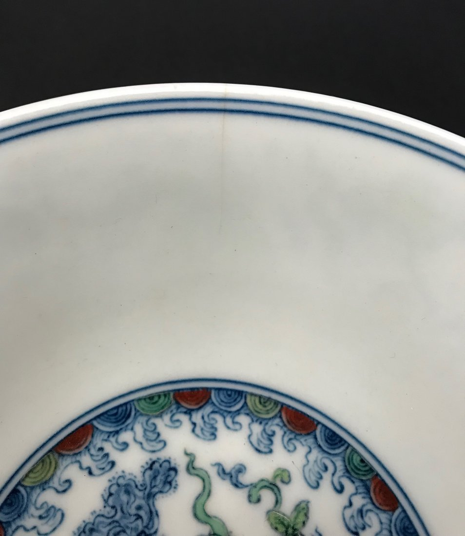 MING DOUCAI HIGH STEM BOWL IN PROTECTIVE BOX - 7