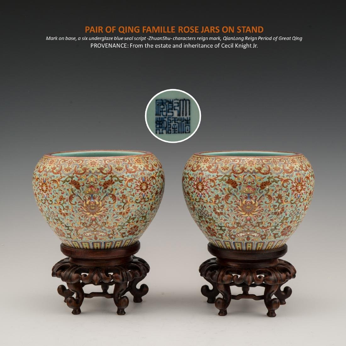 PAIR OF QING FAMILLE ROSE JARS ON STAND