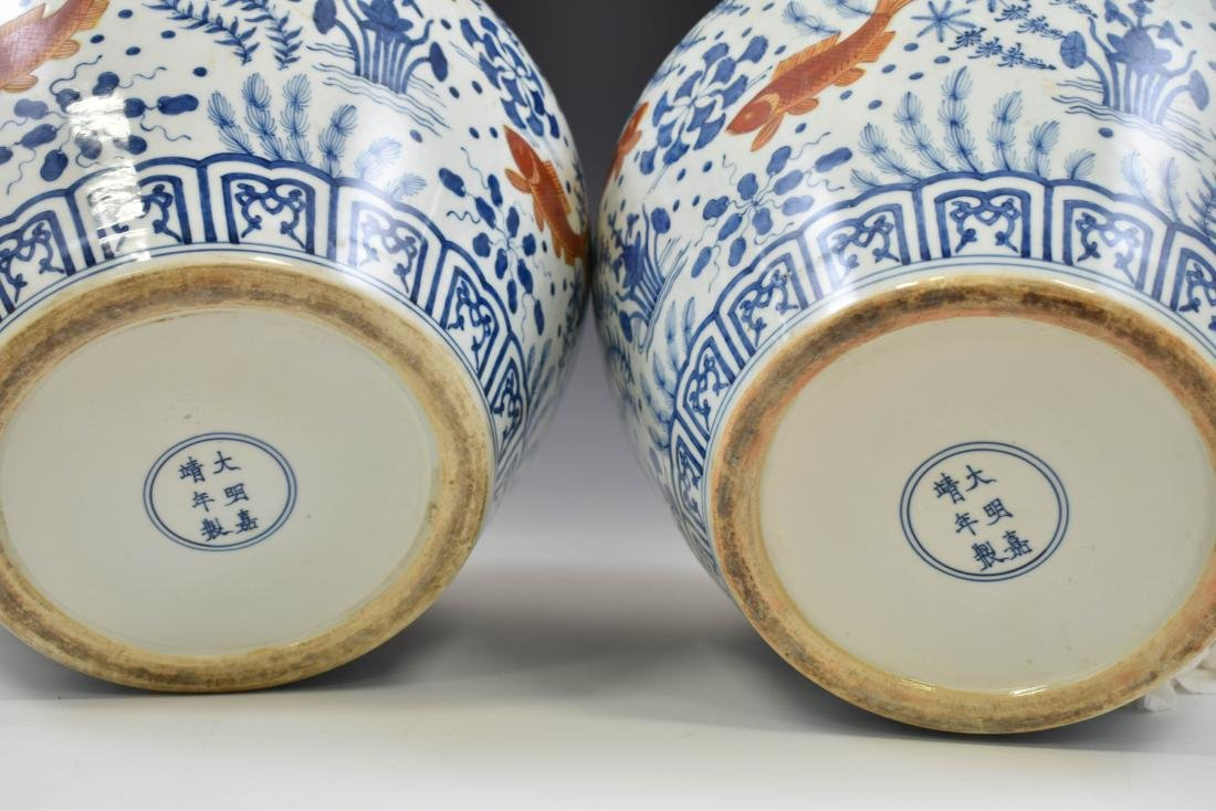 PAIR OF MING GENERAL HELMET JARS IN FISH MOTIF - 6