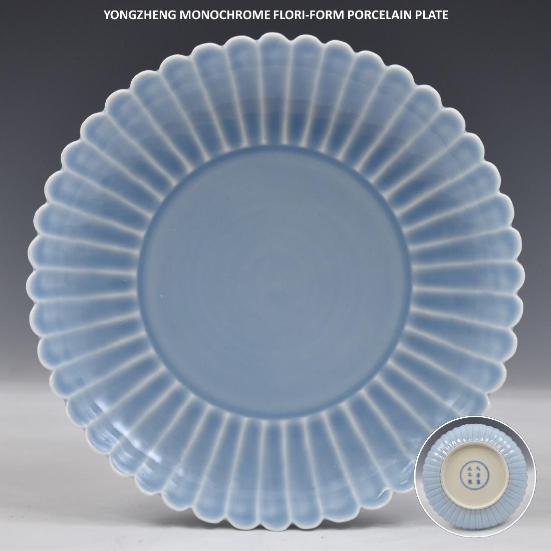 YONGZHENG MONOCHROME FLORI-FORM PORCELAIN PLATE
