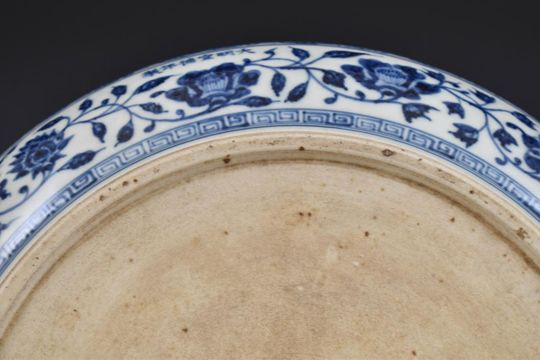 MING XUANDE BLUE & WHITE DRAGON PLATE - 10