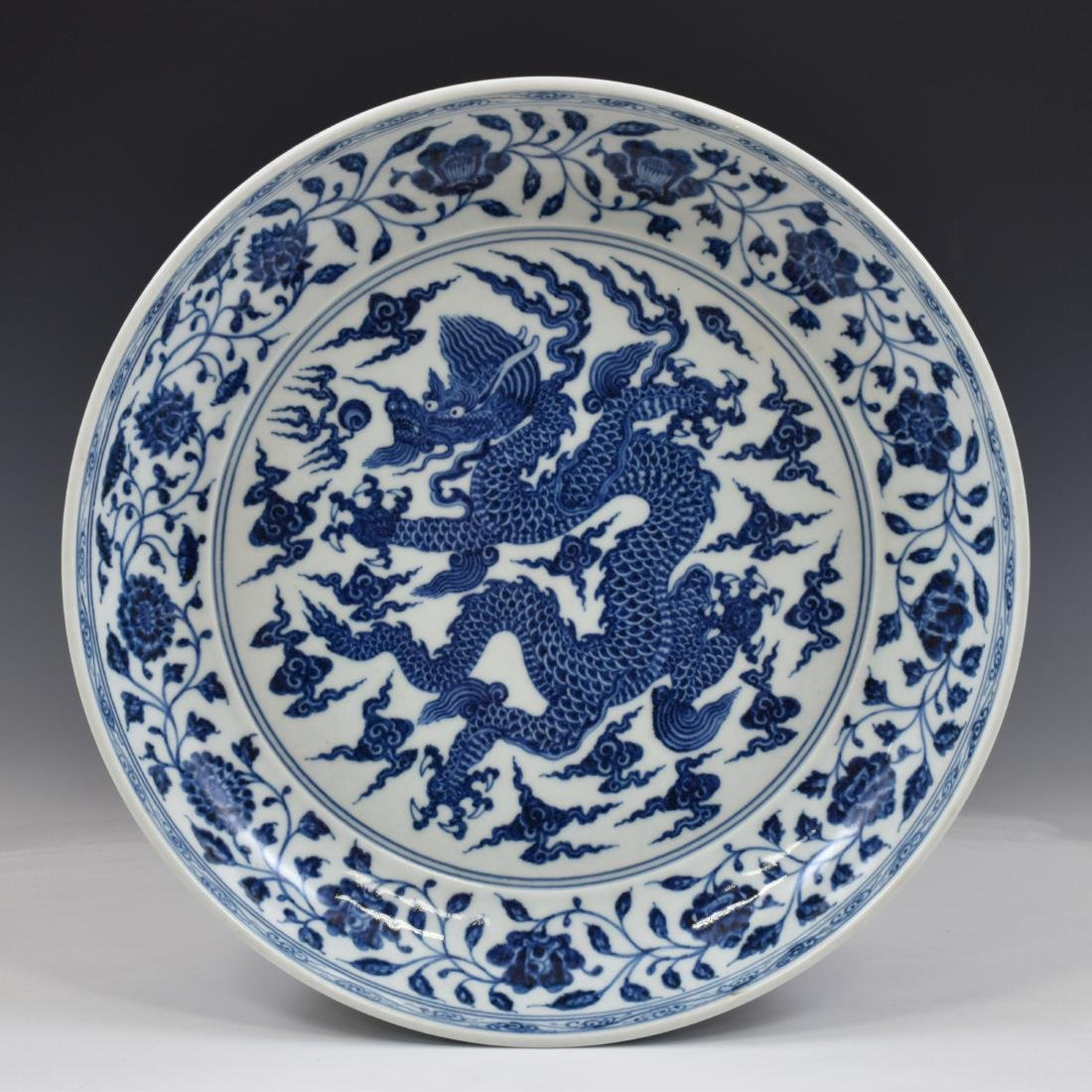 MING XUANDE BLUE & WHITE DRAGON PLATE - 11