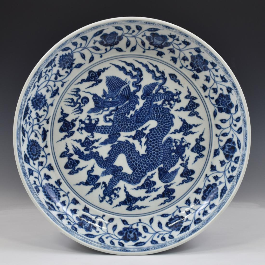 MING XUANDE BLUE & WHITE DRAGON PLATE