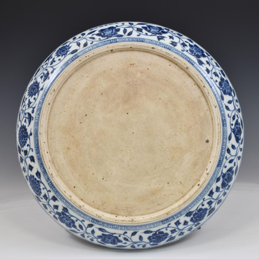 MING XUANDE BLUE & WHITE DRAGON PLATE - 2
