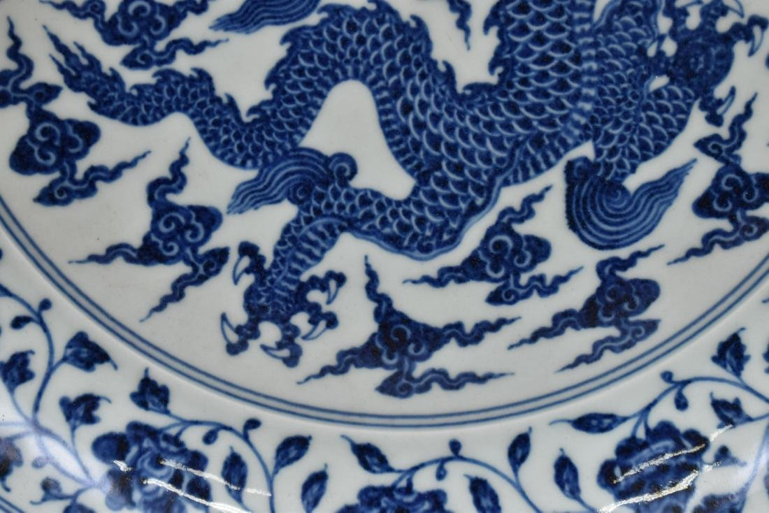 MING XUANDE BLUE & WHITE DRAGON PLATE - 3