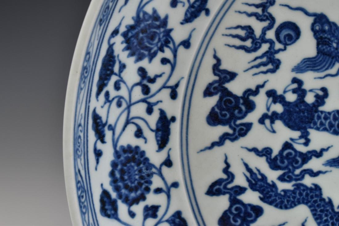 MING XUANDE BLUE & WHITE DRAGON PLATE - 5