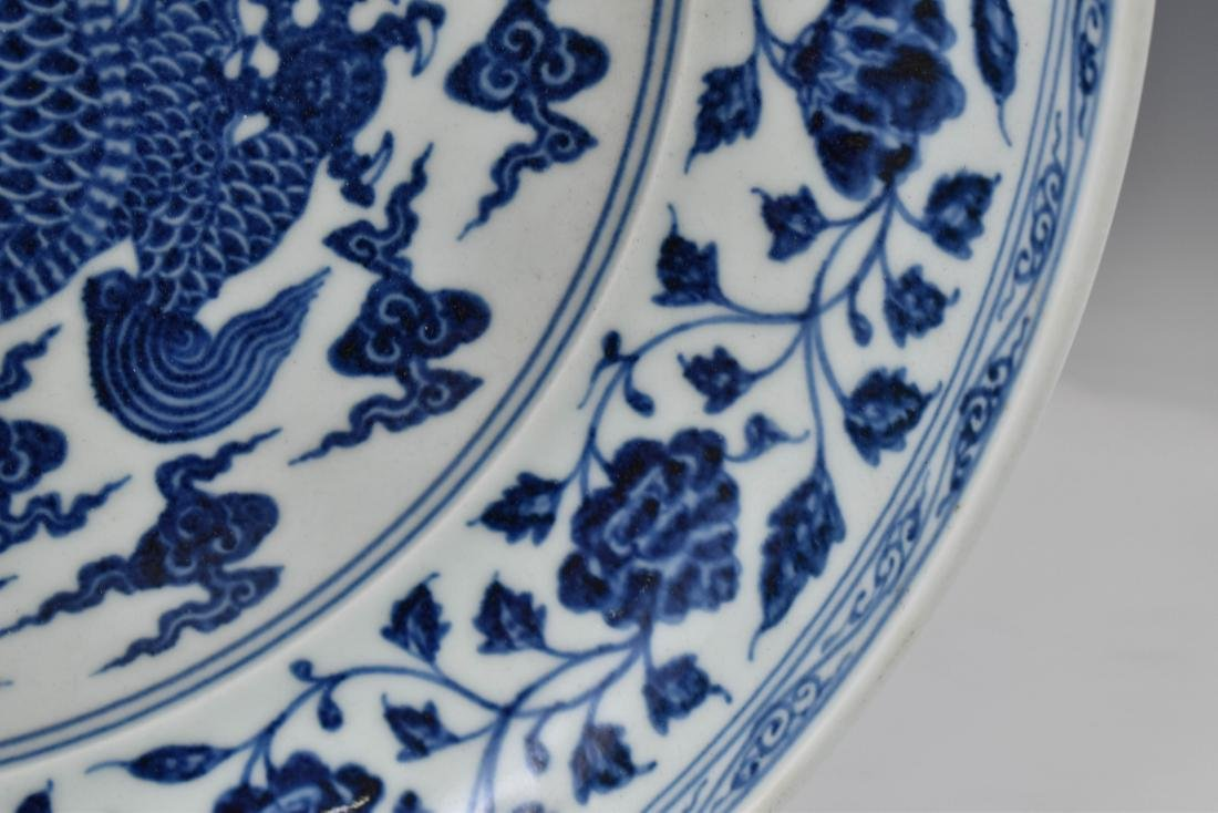 MING XUANDE BLUE & WHITE DRAGON PLATE - 7