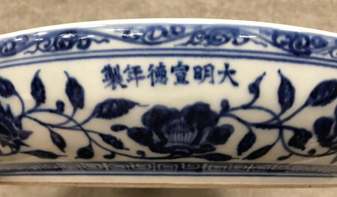 MING XUANDE BLUE & WHITE DRAGON PLATE - 8