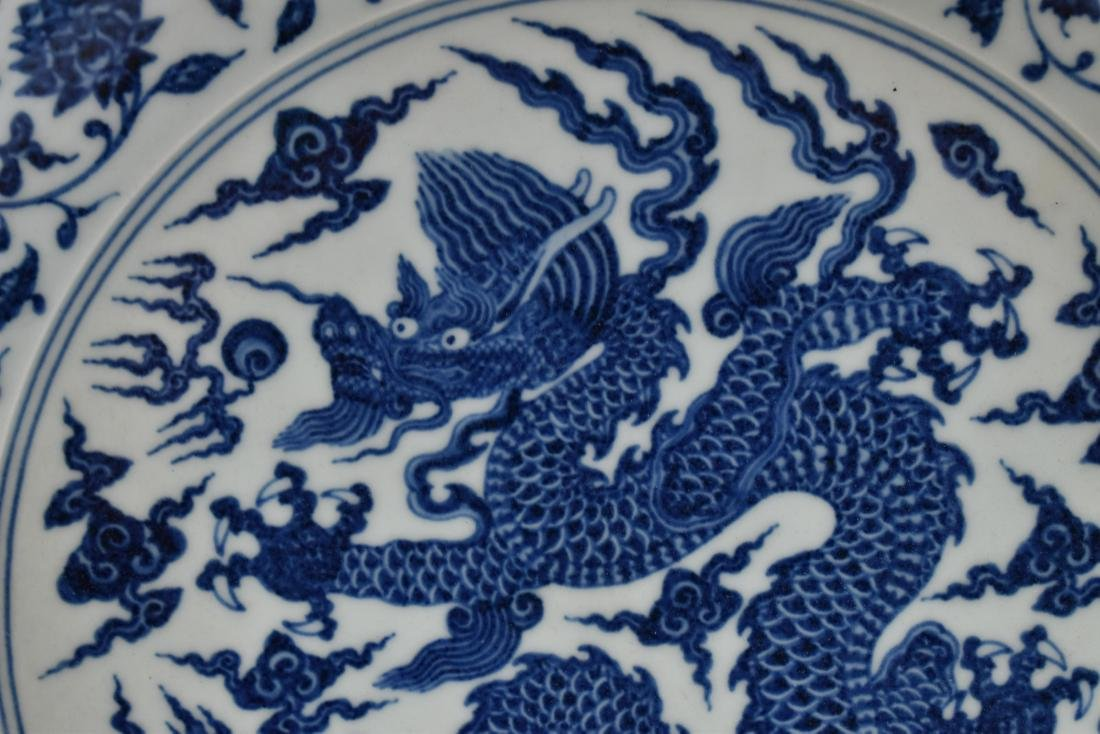 MING XUANDE BLUE & WHITE DRAGON PLATE - 9