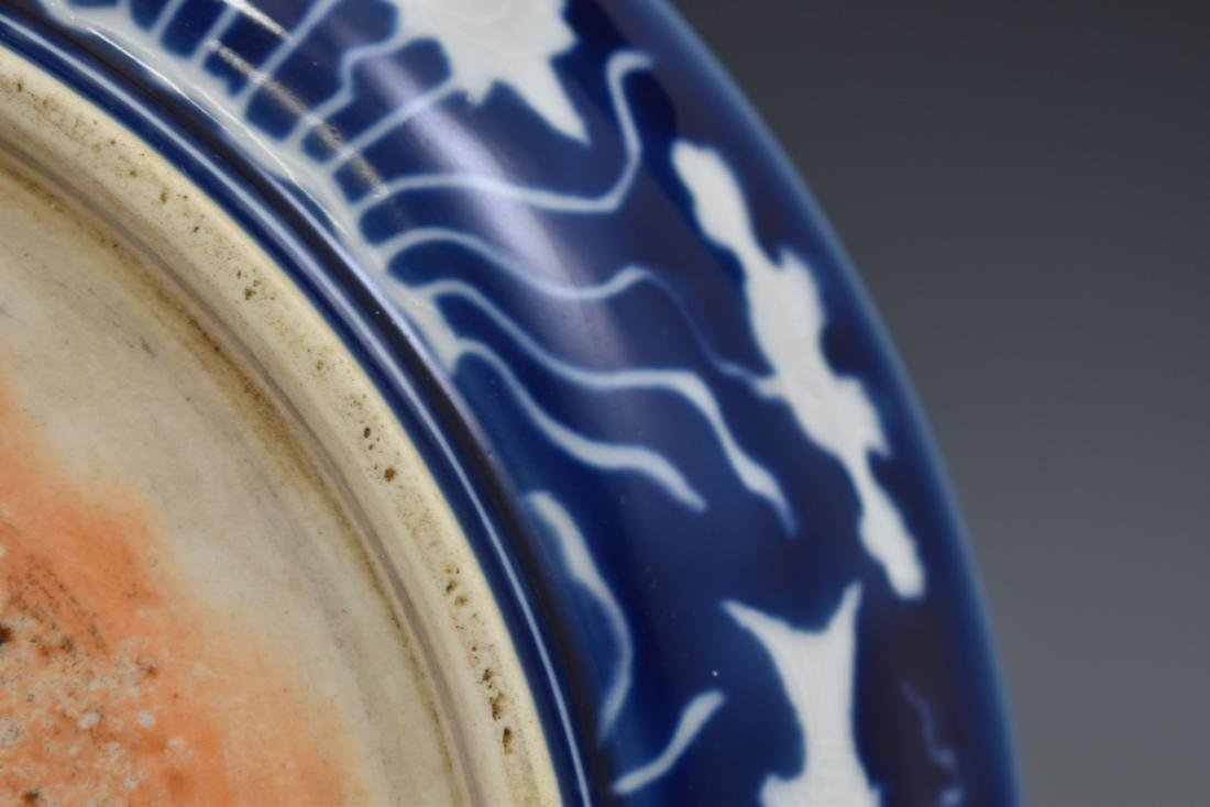 MING XUANDE REVERSED BLUE CARPS PLATE - 12