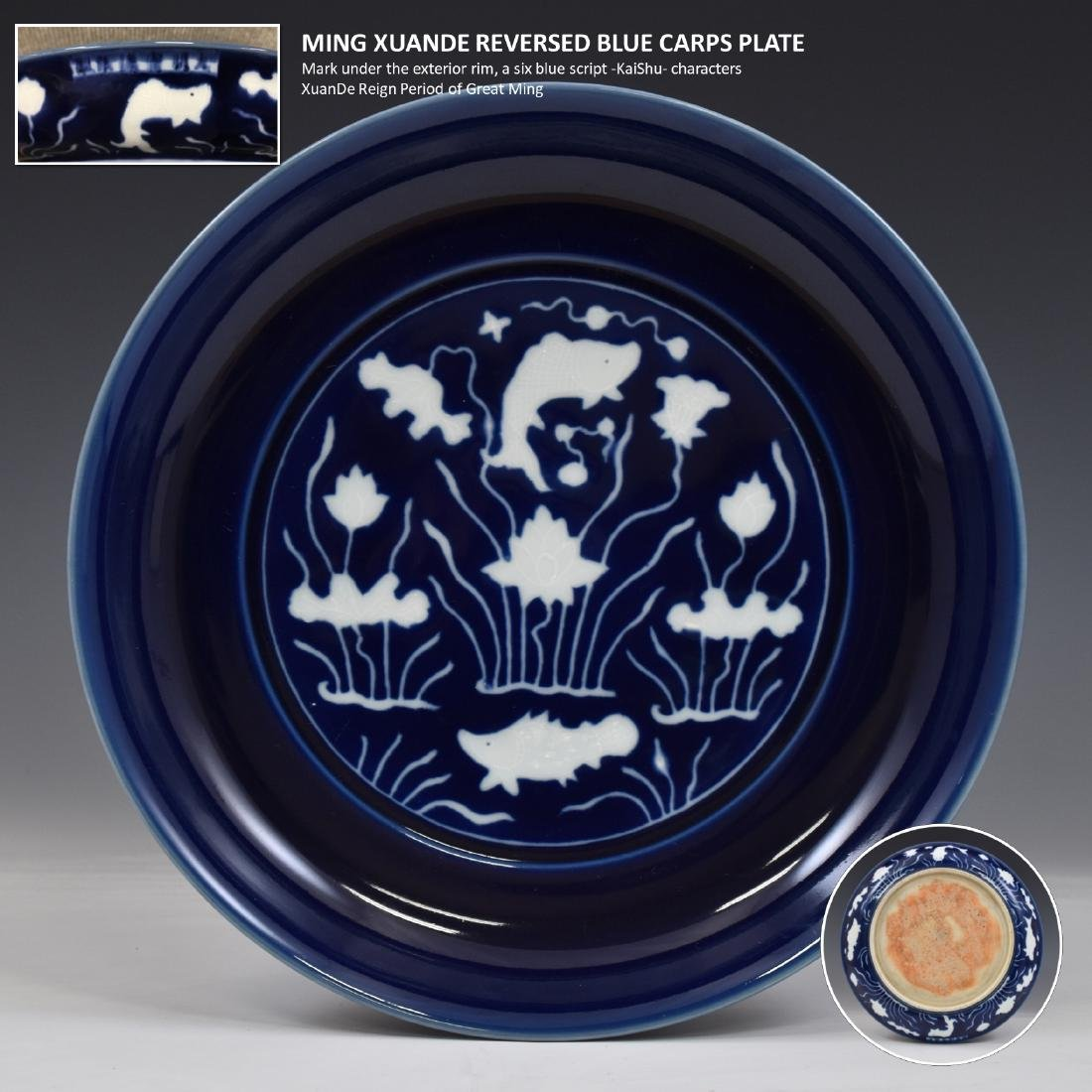 MING XUANDE REVERSED BLUE CARPS PLATE