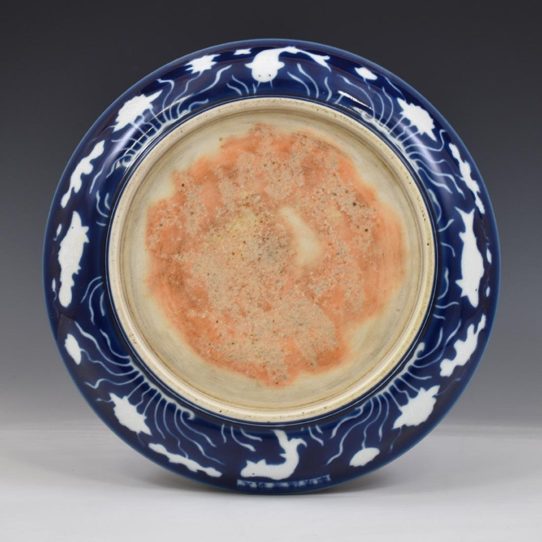 MING XUANDE REVERSED BLUE CARPS PLATE - 2