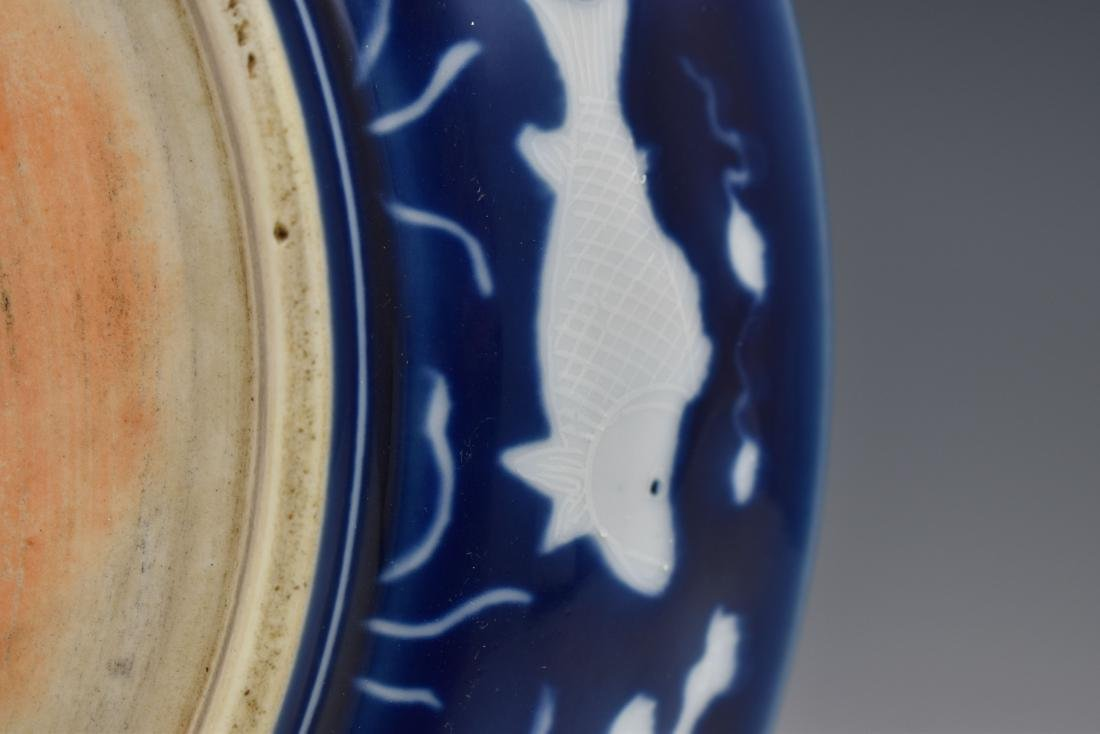 MING XUANDE REVERSED BLUE CARPS PLATE - 5