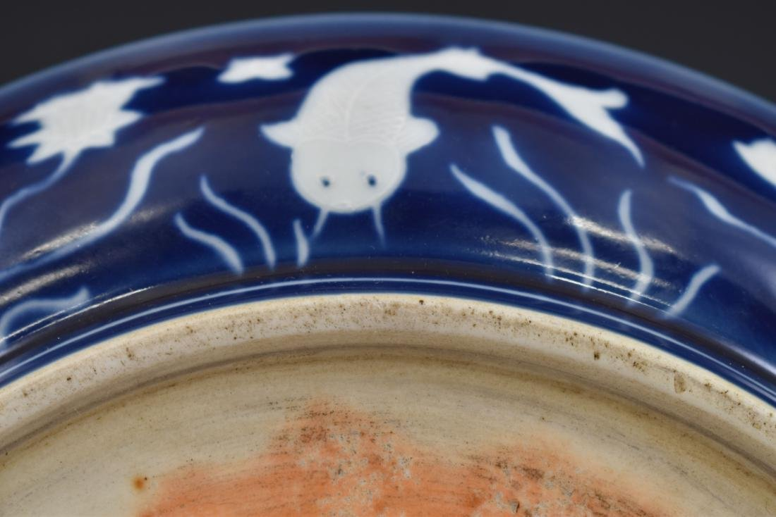 MING XUANDE REVERSED BLUE CARPS PLATE - 9