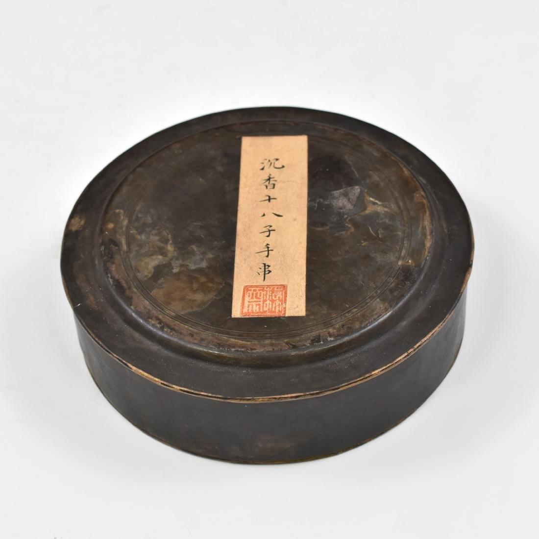 CHENXIANG BEAD BRACELET IN BOX - 7