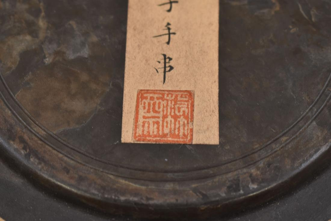 CHENXIANG BEAD BRACELET IN BOX - 8