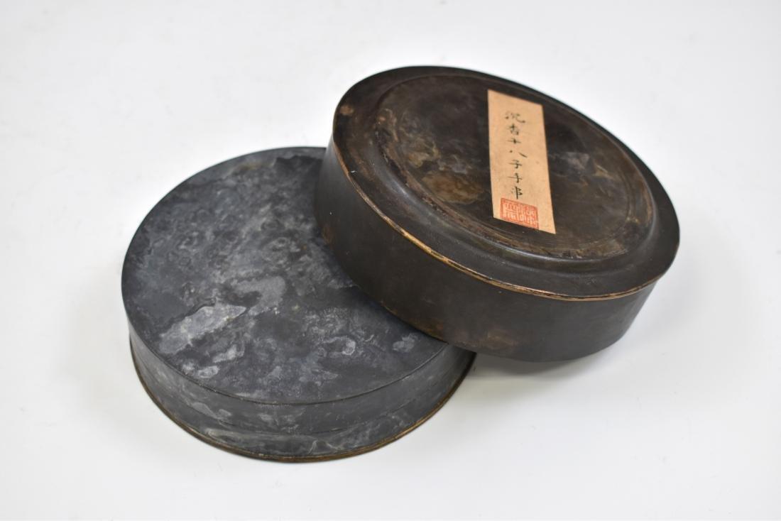CHENXIANG BEAD BRACELET IN BOX - 9