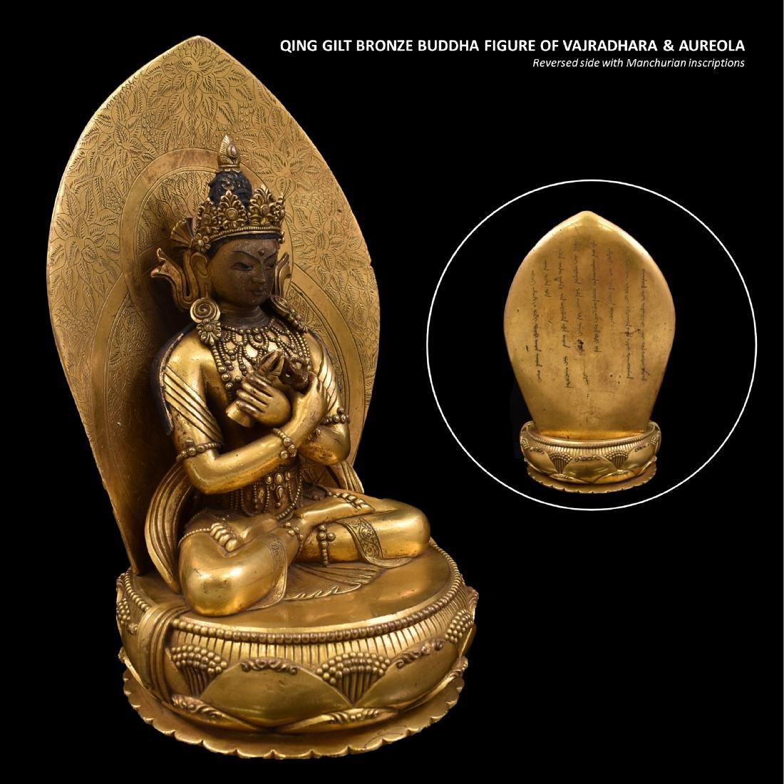 QING GILT BRONZE BUDDHA FIGURE OF VAJRADHARA & AUREOLA