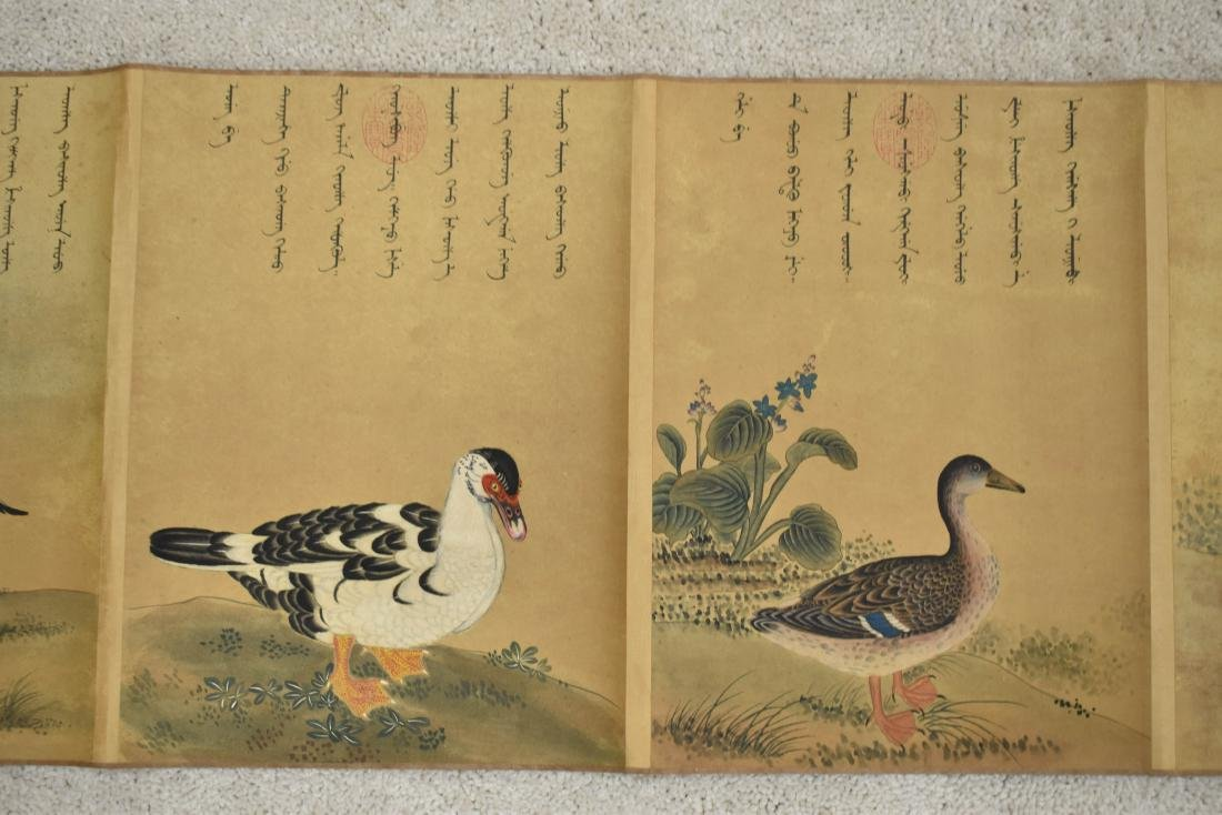 MANCHURIAN HAND LONG SCROLL PAINTING OF BIRDS - 10