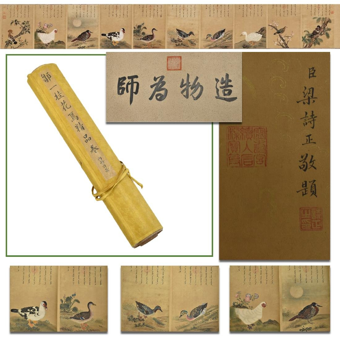 MANCHURIAN HAND LONG SCROLL PAINTING OF BIRDS