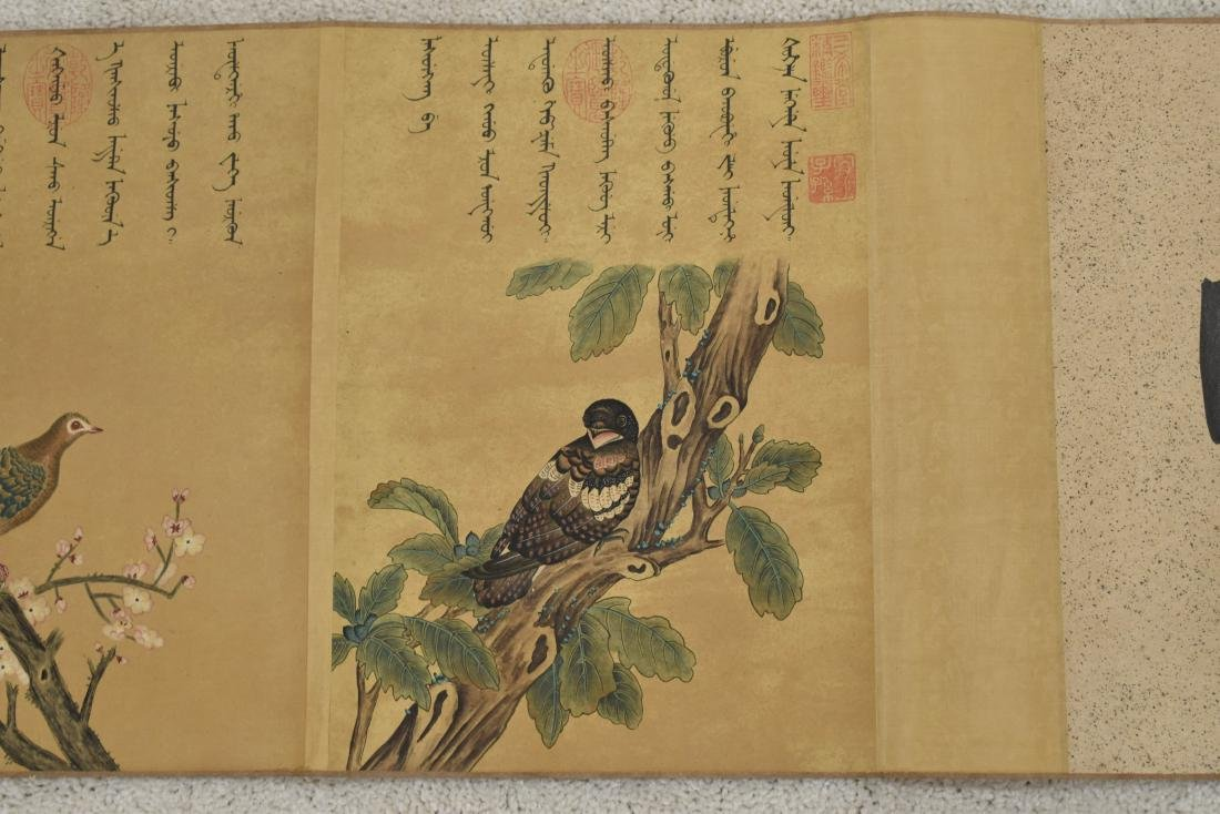 MANCHURIAN HAND LONG SCROLL PAINTING OF BIRDS - 5