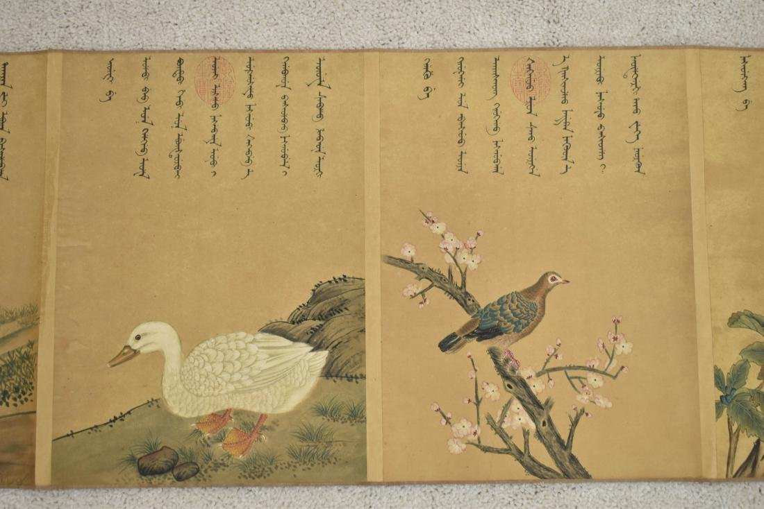 MANCHURIAN HAND LONG SCROLL PAINTING OF BIRDS - 8