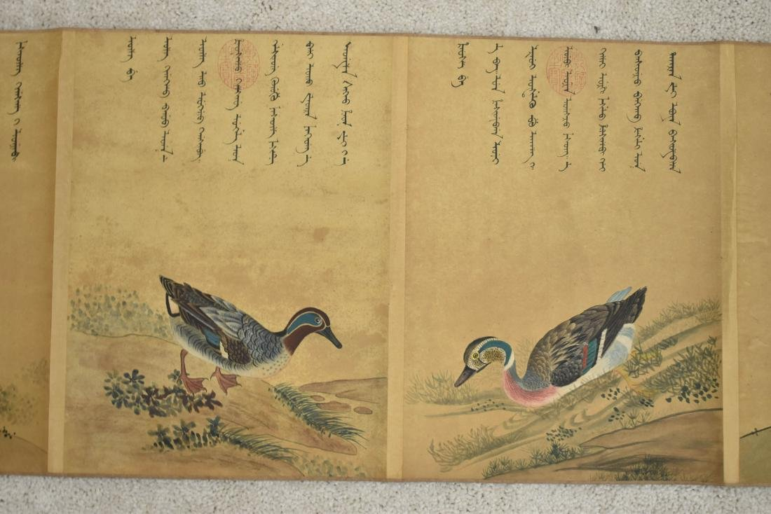 MANCHURIAN HAND LONG SCROLL PAINTING OF BIRDS - 9