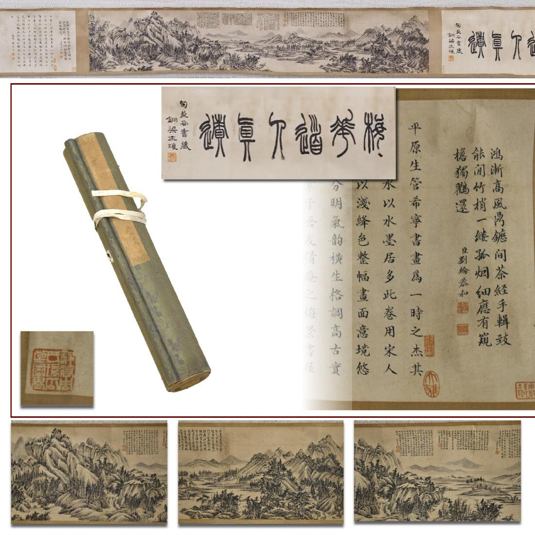 CHINESE LANDSCAPE LONG HAND SCROLL PAINTING