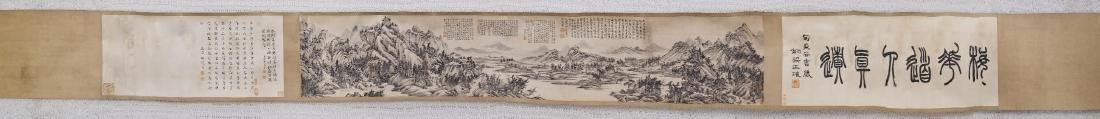 CHINESE LANDSCAPE LONG HAND SCROLL PAINTING - 2
