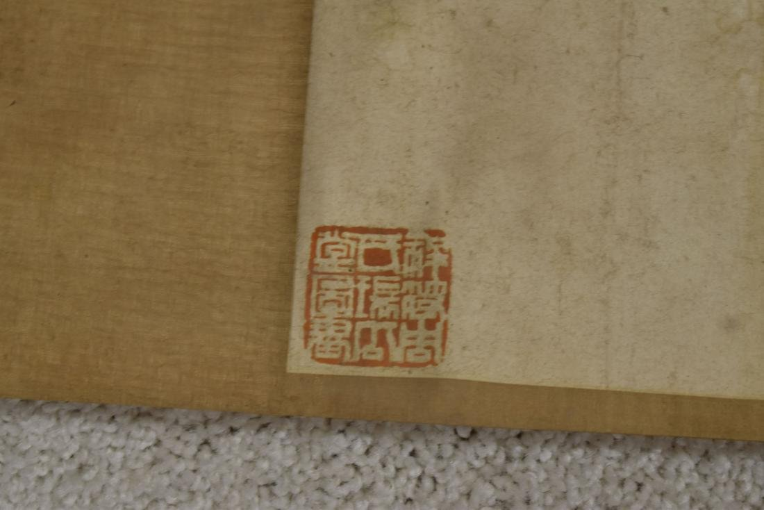 CHINESE LANDSCAPE LONG HAND SCROLL PAINTING - 3