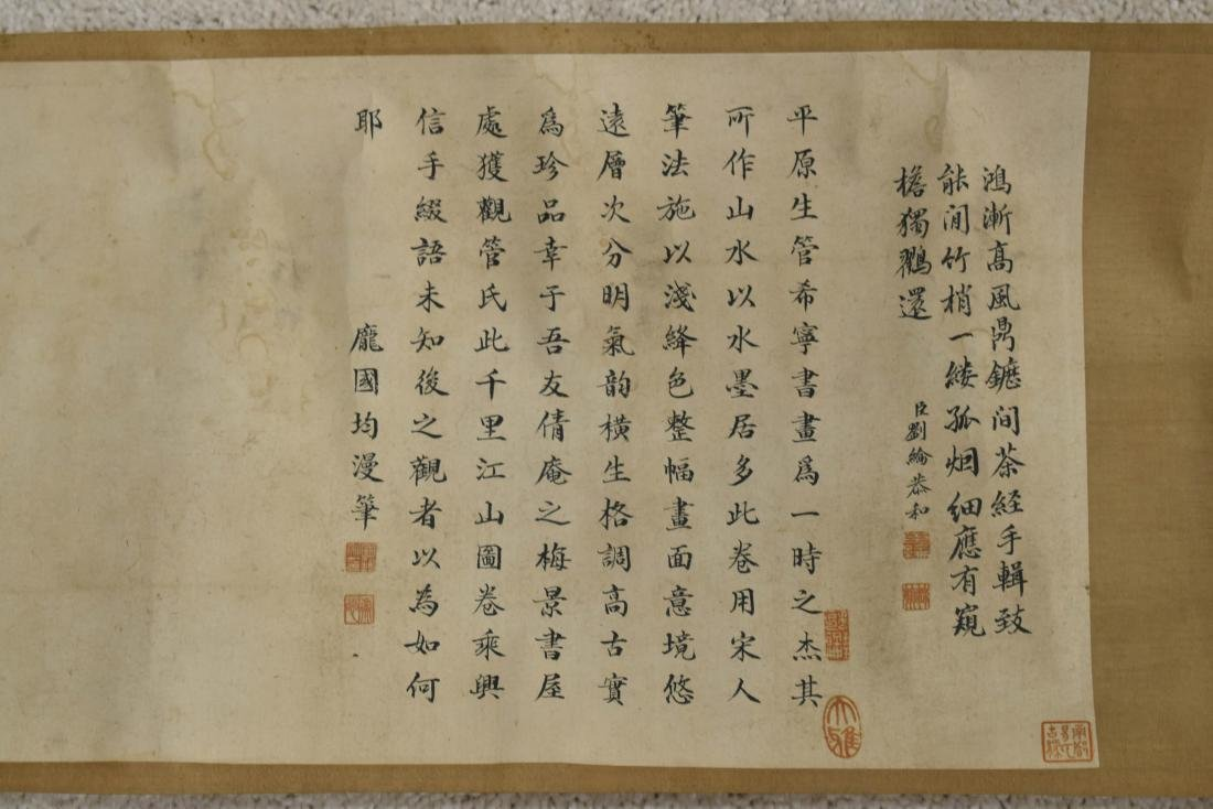 CHINESE LANDSCAPE LONG HAND SCROLL PAINTING - 4