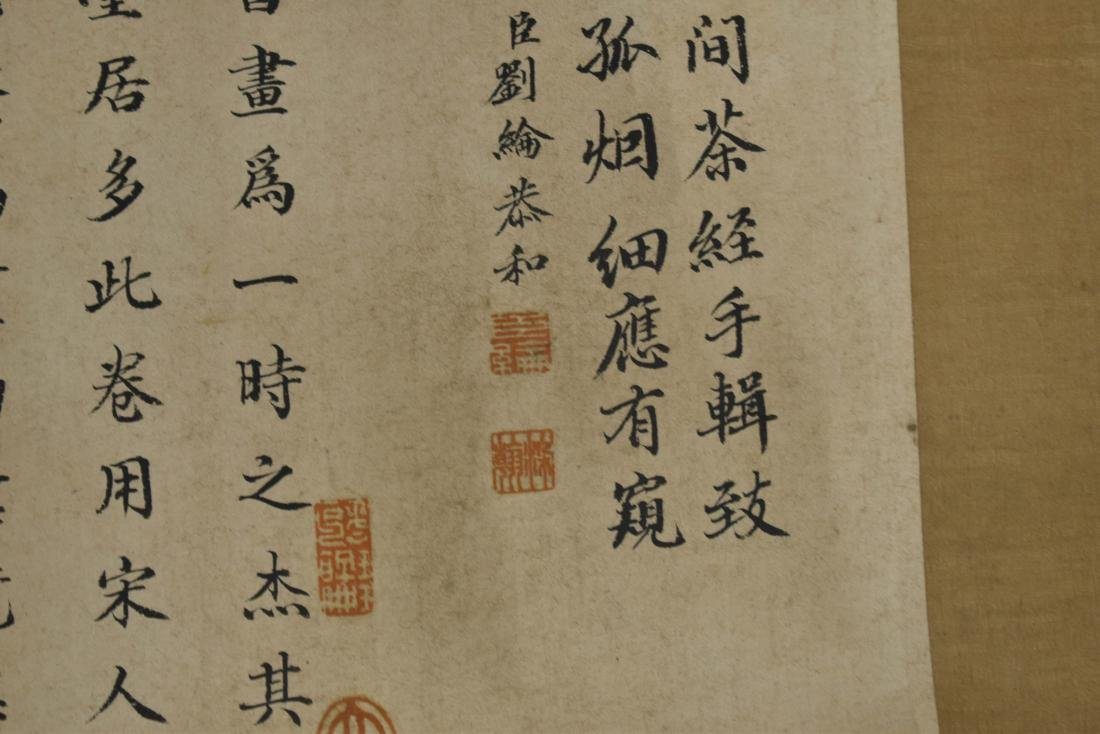 CHINESE LANDSCAPE LONG HAND SCROLL PAINTING - 5