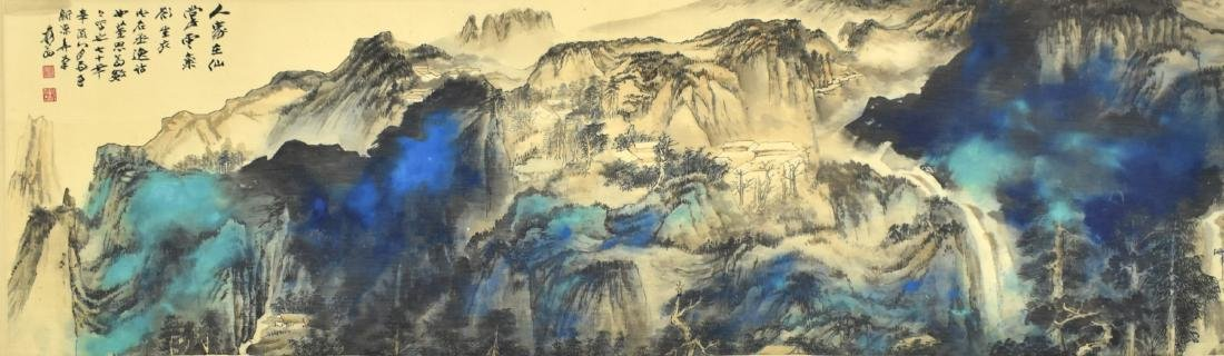 CHINESE PAINTING OF A VIBRANT MOUNTAIN RANGE