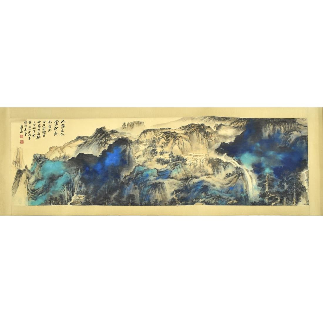 CHINESE PAINTING OF A VIBRANT MOUNTAIN RANGE - 2