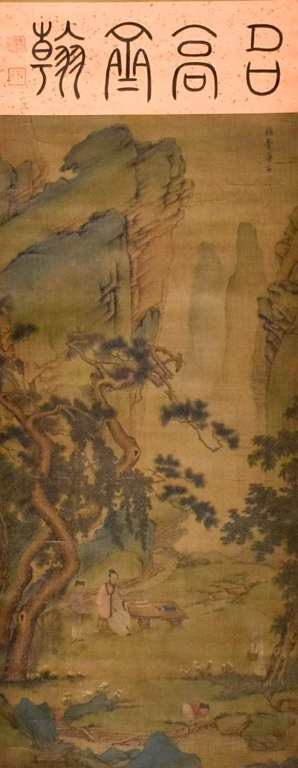 QING DYNASTY MOUNTAINOUS LANDSCAPE SILK SCROLL PAINTING