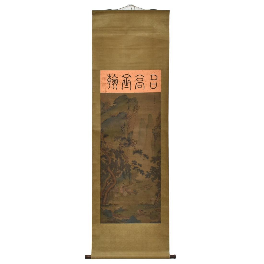 QING DYNASTY MOUNTAINOUS LANDSCAPE SILK SCROLL PAINTING - 2