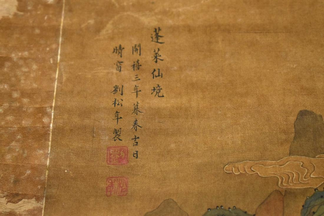 QING DYNASTY SCROLL PAINTING OF A MOUNTAINSIDE PAVILION - 4